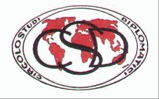 Circolo di Studi Diplomatici (logo)