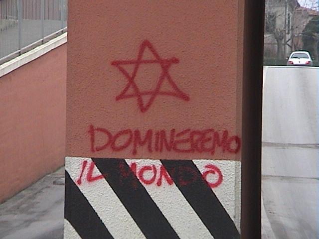 Scritta anti-israeliana a Senigallia, sottopasso di via Zanella (gennaio 2007)