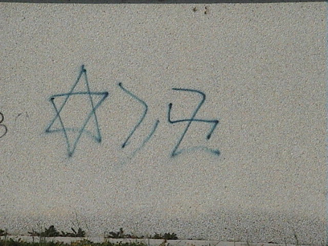 Scritta anti-israeliana a Senigallia, via Abbagnano (gennaio 2007)
