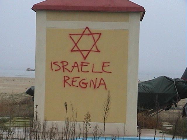 Scritta anti-israeliana a Senigallia, Lungomare Mameli (gennaio 2007)