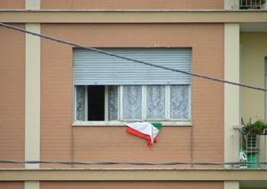 La finestra di Carlo Riginelli (20 settembre 2005)