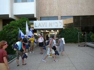 Kibbuts Lavi: ingresso dell'hotel