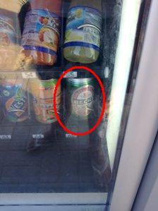 Birra nei distributori automatici in spiaggia, a Senigallia